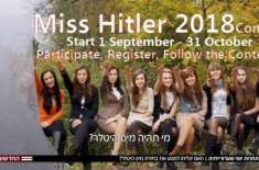 'Miss Hitler 2018' Pageant Pulled From Russian Social Media After Complaints