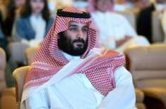 Saudi Crown Prince holds another secret meeting