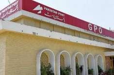 پاکستان پوسٹ نے صوبے کے چاربڑے شہروں میں ''آج کی ڈاگ ،آج کی تقسیم ..