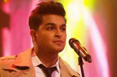 عاصم اظہر ایوارڈ کی تقریب میں کشمیرکی آوازبن گئے