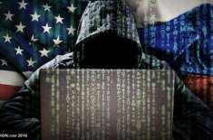 Iran planning cyber attack on USA