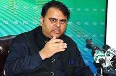 پاکستان یورپی یونین کے ساتھ تعلقات کو بہت اہمیت دیتا ہے،یورپی یونین ..