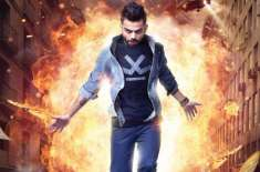 Trailer The Movie: Virat Kohli shares poster, announces 'another debut after 10 years