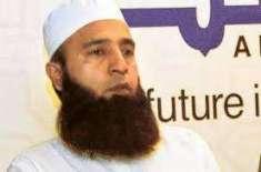 مسلمانوں کی نجات اللہ کی رسی کو مضبوطی سے تھامنے و اسوہ حسنہ کی پیروی ..