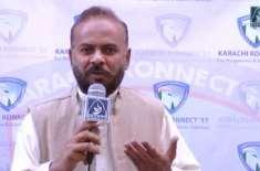کراچی،نیوزی لینڈ کی وزیر اعظم جسینڈا آرڈرن نے دنیا کیلئے مذہبی رواداری ..
