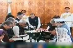 تحریک انصاف نے وزراء پر بڑی پابندی لگا دی