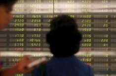 ایشیاء کی بڑی سٹاک ایکسچینجز میں منگل کو ملا جلا کاروباری رجحان