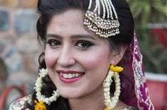 پاکستان میں واقع دنیا کا منفرد ترین علاقہ جہاں خواتین  جوان رہتی ہیں