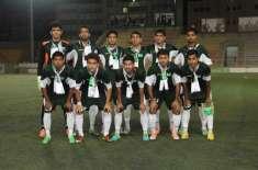ایشین گیمز مینز ،فٹبال ایونٹ میں پاکستانی ٹیم کو جاپان کے ہاتھوں ایونٹ ..