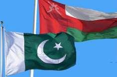 سینیٹ آف پاکستان اور اومان کی کونسل آف اسٹیٹ کے مابین دوطرفہ مفاہمت ..