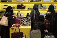 Saudi Arabia allows 30 percent jobs for expats in Shops