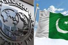 پاکستان کے اقتصادی جائزے کیلئےآئی ایم ایف مشن اکتوبرمیں آئےگا