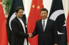 ماحولیاتی تحفظ سے متعلق وزیر اعظم عمران خان کا وژن سن کر چینی سفیر مداح ..