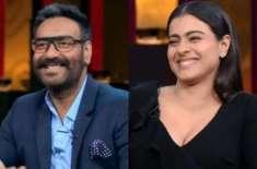 اداکار اجے دیوگن کا بوڑھا کہنے پر اہلیہ کاجول کا دلچسپ جواب