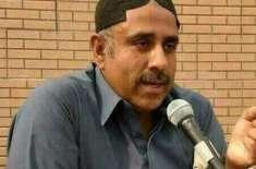 صوبائی وزیر میر سلیم خان کھوسہ کی کوئٹہ ڈبل روڈ بم دھماکے کی شدید مذمت