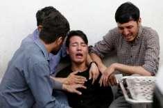 کابل پھر لرز اٹھا، تعلیمی مرکز پر خودکش حملہ'ہلاکتوں کی تعداد50سے تجاوز ..