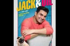 فلم ''جیک اینڈ دل '' کا نیا پوسٹر جاری