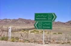 پاکستان کا ایران کیساتھ سرحد پر بھی باڑ لگانے کا فیصلہ