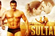 فلم ''سلطان ''31اگست کو ریلیز کی جائیگی