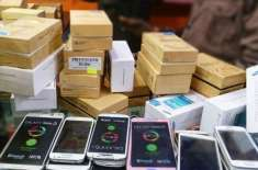 حکومت نے موبائل فونز کی درآمد پر 44 سے 52 فیصد ڈیوٹی عائد کر دی