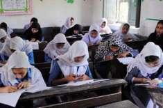 وزارت مذہبی امور و بین المذاہب ہم آہنگی نے اقلیتی طلباء و طالبات کے ..