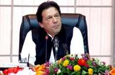 عمران خان کیخلاف نظرثانی درخواست سماعت کیلئے مقرر
