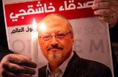 اپنے باس کو بتادو مشن مکمل ہوگیا ہے ، سعودی صحافی قتل کی آڈیو ریکارڈنگز