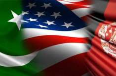 امریکی ماہرین کی ڈونلڈ ٹرمپ کو تجویز