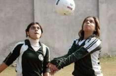 نیشنل ویمن باسکٹ بال چمپئن شپ 30ستمبرتا 4اکتوبر تک اسلام آباد میں منعقد ..