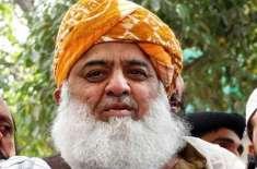 مولانا فضل الرحمن نے مرکزی شوری کا اجلاس 24اور25 اگست کو اسلام آباد میں ..