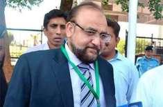 پشاور بی آرٹی کی تحقیقات کا ٹاسک واجد ضیاء کو مل گیا