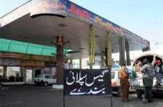 پریشر میں کمی کے بعد کراچی سمیت سندھ بھر میں سی این جی 48گھنٹوں کیلئے ..