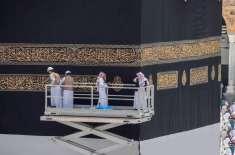 مسجد الحرام میں غلاف کعبہ کی تبدیلی کی روح پرور تقریب ،ْ 160ماہرین نے ..