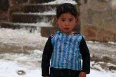 طالبان نے ننھے افغان فٹبالر میسی کو قیمتی تحفے سے محروم کر دیا