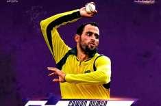 fawad ahmed join quetta gladiators