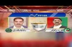 پی پی 168 لاہور ضمنی الیکشن، ووٹوں کی دوبارہ گنتی کے بعد بھی ن لیگ کو ..