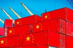 چین کی غیر ملکی تجارتی درآمد اور برآمد میں 2.8 فیصد اضافہ