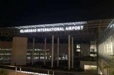 نیو اسلام آباد ائیر پورٹ پر اے ایس ایف کی کامیاب کارروائی ، بیرون ملک ..