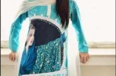 فیشن ڈیزائنر حنا پرویز بٹ نے مریم نواز کی تصاویروں والی نئی کولیکشن ..