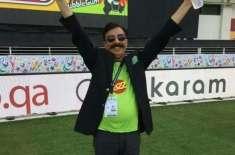fawad rana dedicate win to sameen rana