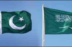 سعودی عرب کے تاجروں اور سرمایہ کاروں کا وفد 18 اکتوبر سے پاکستان کا دورہ ..