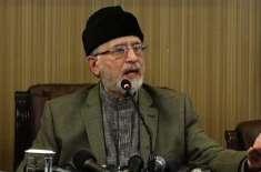 سانحہ ماڈل ٹاؤن کیس; پاکستان عوامی تحریک نے لاہور ہائیکورٹ کا فیصلہ ..