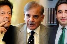 عمران خان، شہباز شریف اور بلاول بھٹو کو وزیراعظم کے برابر سیکورٹی فراہم ..