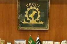 ایف پی سی سی آئی نے وفاقی بجٹ کے حوالہ سے تاجر برادری کی شکایات پر غور ..