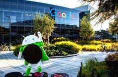 گوگل نے سعودی انٹرنیشنل انوسٹر کانفرنس میں شرکت سے معذرت کرلی