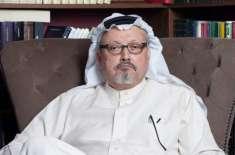 خشوگی کی لاش حوالے کی جائے، حقوق انسانی کی تنظیم کا سعودی عرب سے مطالبہ