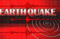 تائیوان میں 6.1 شدت کے زلزلے کے جھٹکے، 2 افراد زخمی