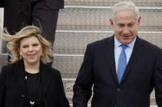 Israeli PM makes secret visit to Egypt