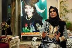 امریکہ نے ریمنڈ ڈیوس کے بدلے عافیہ صدیقی کو پاکستان کے حوالے کرنے کی ..