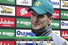Shaheen Shah Afridi is Only the second under-19 player to bag MoS Award in ODIs after Waqar Younis